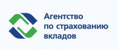 агенство по страхованию вкладов