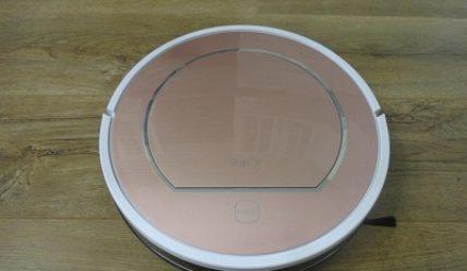 Робот пылесос ILIFE V7s Pro c Алиэкспресс. Отзыв и практические советы