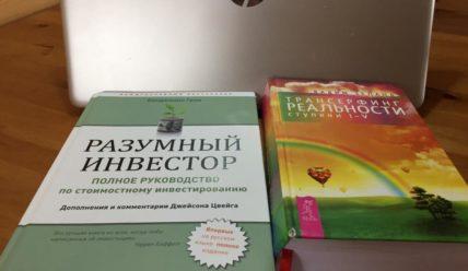 Можно ли читать две и более книги одновременно?