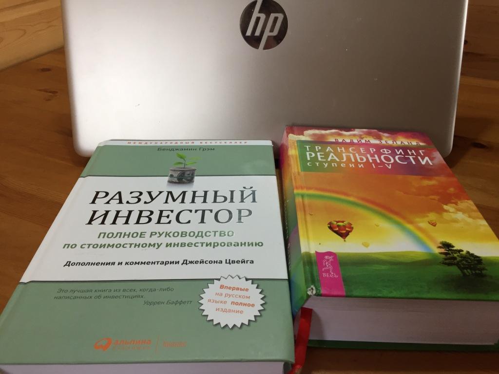 можно ли читать две книги одновременно