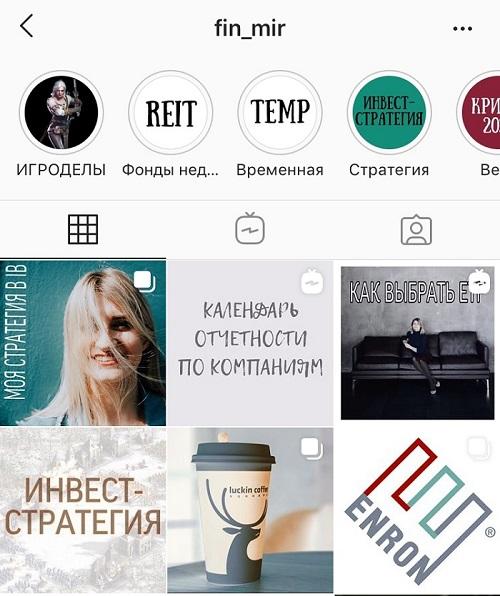 fin_mir блогер инстаграм