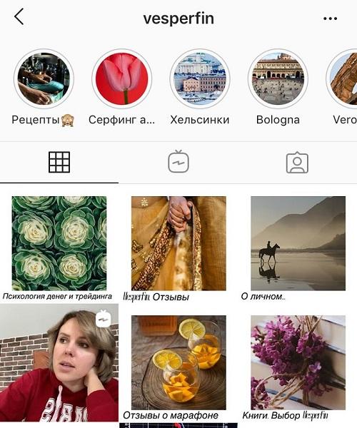 vesperfin блогер инстаграм